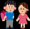 Kindergartenの授業参観(王子)