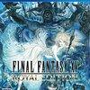 FF15新DLC『未来への夜明け』制作中止に。その理由は?気になるAAAタイトルとは?