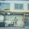 日本縦断その24(8/9~8/11)人生初の混浴風呂