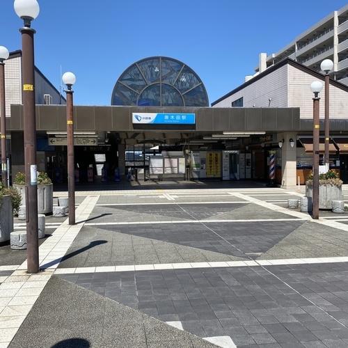 唐木田駅ってどんなとこ?