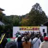 【彩発見 第9回ゆめフェスタ in 葛城】(葛城市)