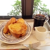 Maison Landemaine 赤坂 カフェ図鑑014 Cafe Logbook