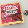 新味チョコレート