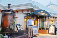 【お店レポ】イクスピアリ『ロティズ・ハウス』で味わえる、フレッシュな地ビール「ハーヴェスト・ムーン」とは《舞浜》