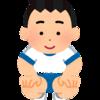 大木一夫(2018.10)中世後期日本語動詞形態小見
