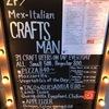 [ま]横浜駅近「Craft Beerx Mex-Italian CRAFTSMAN」(クラフトマン 横浜)でメキシカン×イタリアンをつまみに31種類のクラフトビールを楽しめ! @kun_maa