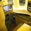 【搭乗記】 エバー航空ビジネスクラス 台北-バンコク BR61