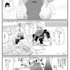 すき焼き記念日