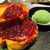 「和」と「洋」が同時に味わえる、美味し〜いフレンチトーストを食べて来た!