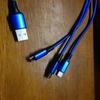 USB充電ケーブル(3in1)を買ってみた