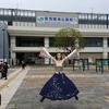 フウナ in リアル 2020・7月 葛西臨海公園(葛西臨海水族園 ‐その1-)