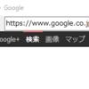 webブラウザを自作したい!(3)