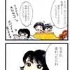 四コマ16「最強の姉妹(続編)」