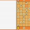 スマホ将棋ゲーム無料アプリをダウンロード!将皇やぴよ将棋で棋力アップ!