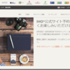 IHG 3滞在で40000ポイント!キャンペーン!AMEA Book Direct Promotion for up to 40K points