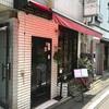 (Tokyo-67/D'oro - Kyoto Ginkakuji Masutani)日本美味しいもの巡り Japan delicious food and wine tour