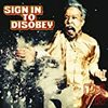 「SIGN IN TO DISOBEY」磯部正文