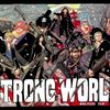 20周年記念!! 「ONE PIECE FILM STRONG WORLD」感想