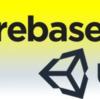 FirebaseのUnity対応は9月にアップデート予定!
