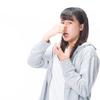 【おむつの臭い対策】おむつが臭わない袋×ポイテック×消臭力の3点セットで臭いを撃退!