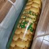 2019.6 札幌・小樽旅行記4 北海道で購入したお土産 会社用ばらまき土産も