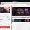 【GTA5】ナイトクラブアップデート開始!!ナイトクラブ購入レポ【グラセフ】
