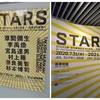 STARS展:現代美術のスターたち—日本から世界へ/森美術館/2020.12