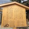 9月。瀧尾神社の神幸祭を見に行ってきた。