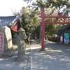 【済州の風景】三姓穴と三姓穴文化通り