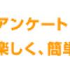 【最新版】コンビニで買える【チョコミントのお菓子】一斉大調査2020.06