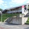 地域型スーパー銭湯「夢古道おわせ」は、マジで尾鷲の夢が詰まってる気がする。