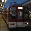 《時刻表》【近鉄風時刻表】懐かしい2007年ダイヤの伊勢中川駅の時刻表を復元!