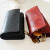 【ファッション】財布とキーケースとカードケースをひとつに