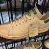 香港旅行記  花園街は正規品のスニーカーが安く買えます!