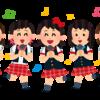 今のアイドルシーンは確実に早稲田大学が生み出した