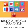 「Parallels Desktop 13 for Mac」購入で8つのアプリが無料になるプレミアムバンドルセール