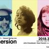 ジョン・クラウスバウアー+鈴木花織、sara Live at Gallery Nomart