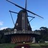 船橋のアンデルセン公園にいってきた。
