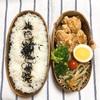 20200205鶏の竜田揚げ弁当&LINEのフィッシングメール