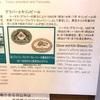 長崎・博多旅行