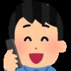 【講師必見!!】塾の講師のアルバイトしている人の悩み4選とその対応策!!