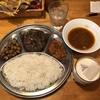 『カトマンドゥ』でネパールの家庭料理を食べてきたわ!【宮城県仙台市宮城野区榴ヶ岡】