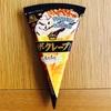 森永製菓 ザ・クレープ チョコ&バニラ 【コンビニ】