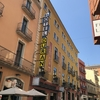 Duran Hotel and Restaurant(Figueres, Spain):2018年8月1日・昼食