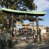 「星神社」(名古屋市西区)(再)〜高速初詣その1〜