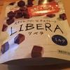 【チョコレート】スタイルフリーなチョコレートLIBERA(ミルク味)