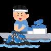 326 漁の動画がマイブームってヤツです!