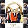 映画【キングスマン:ゴールデン・サークル】より楽しむための 映画タイトルの解説・考察