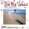 Be My Venus/渚のオールスターズ