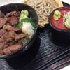 週末ステーキ丼セット@幌加内製麺 イオンモール札幌発寒店